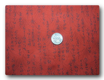 Asian - Small Script on Red-
