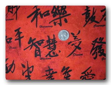 Chinese Symbols-