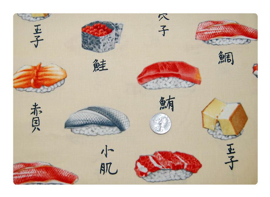 Sushi Time-