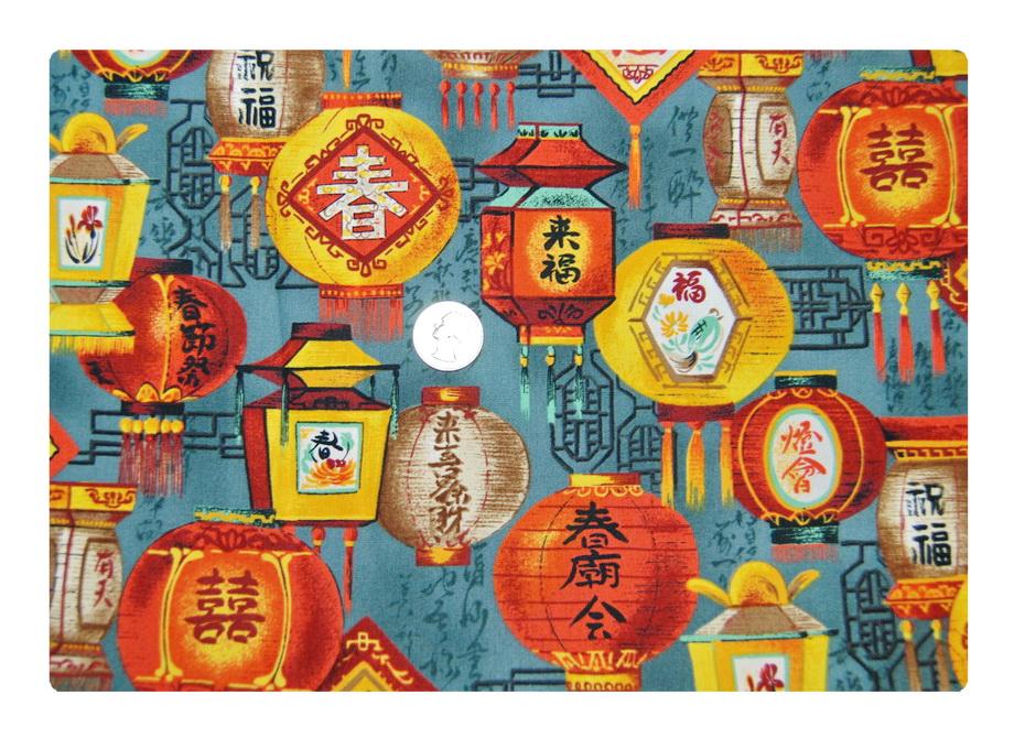 Chinese Lanterns-