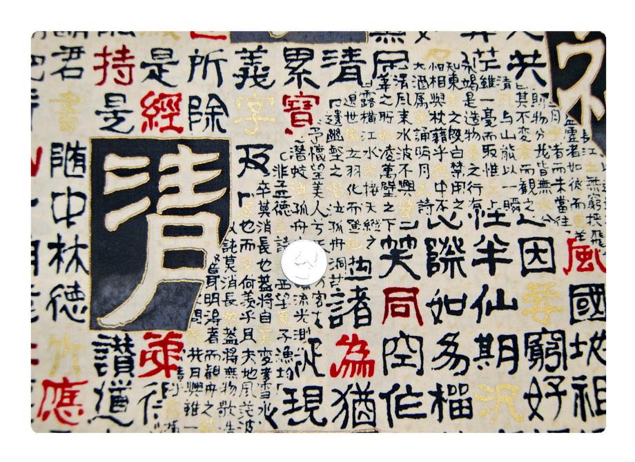 Asian Scribe-