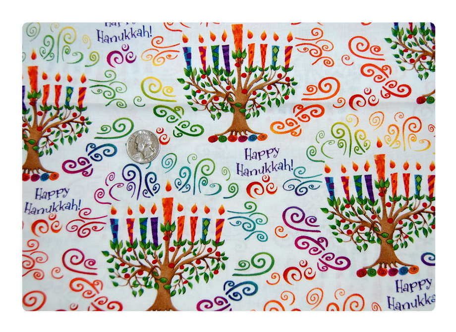 Colorful Menorah-